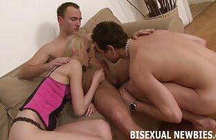 sesión hentai fandub español anale